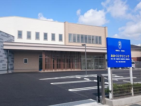 笹本会 おおくに訪問リハビリテーション おおくにいきいきプラザ